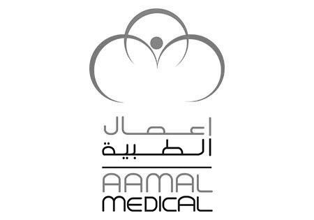 Aamal Medical - Shoura